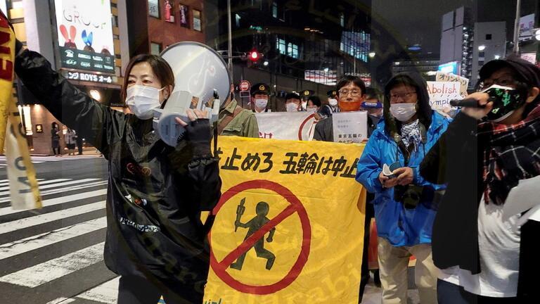 اليابان تخشى تفشي موجة رابعة محتملة لفيروس كورونا قبل 109 أيام فقط على أولمبياد طوكيو