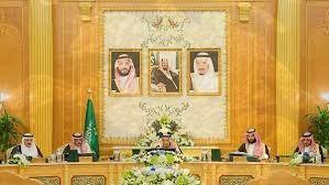 السعودية:مجلس الوزراء يوافق على الترخيص للمصرف الأهلي العراقي بفتح فرع له في المملكة