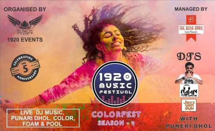 1920 music festival