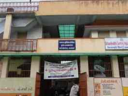 Urban Health Centers in Ahmedabad