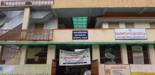 Urban Health Centers in Ahmedabad