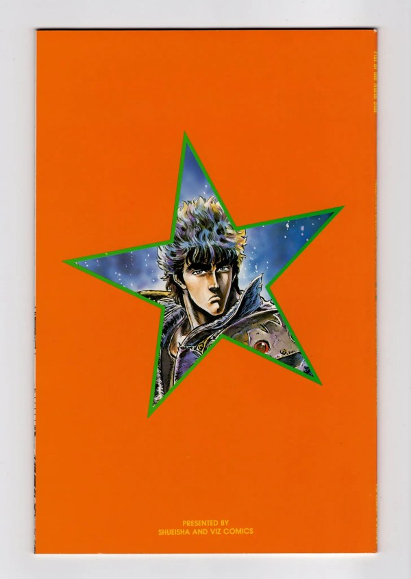 Fist of the North Star 7–Back Cover