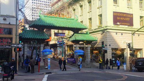 Dragon's Gate San Francisco