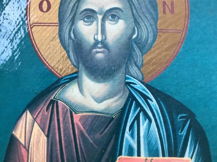 Ikon - Jesus.JPG