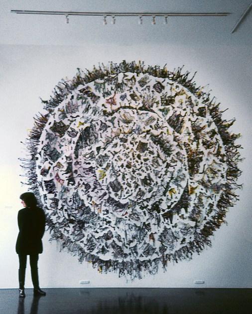 Art Complex (1991)