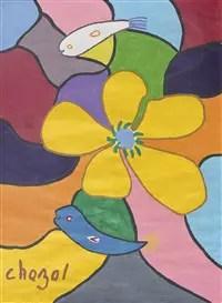 Malcolm De Chazal La Fleur Jaune Ashesh S Perso Blog