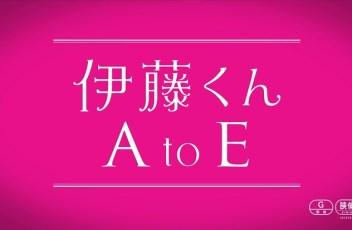 itoatoe