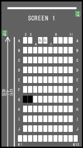 TOHOシネマズひたちなかの予備席sc01