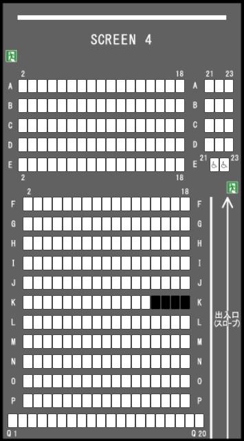 TOHOシネマズひたちなかの予備席sc04