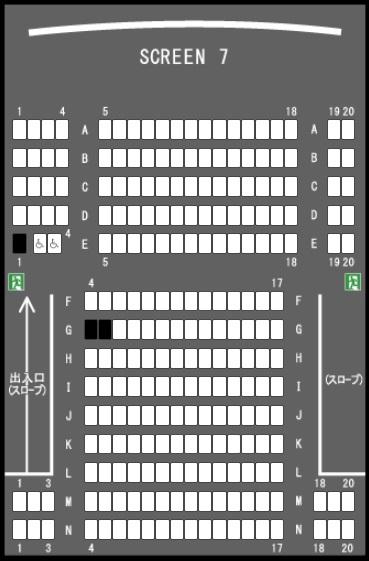 TOHOシネマズ市川コルトンプラザの予備席sc07