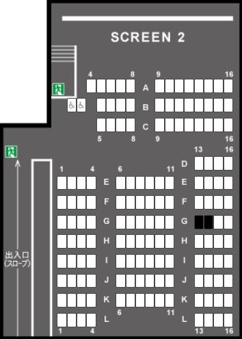 TOHOシネマズ川崎の予備席sc02