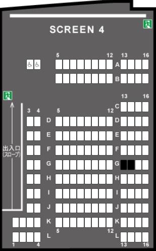 TOHOシネマズ川崎の予備席sc04