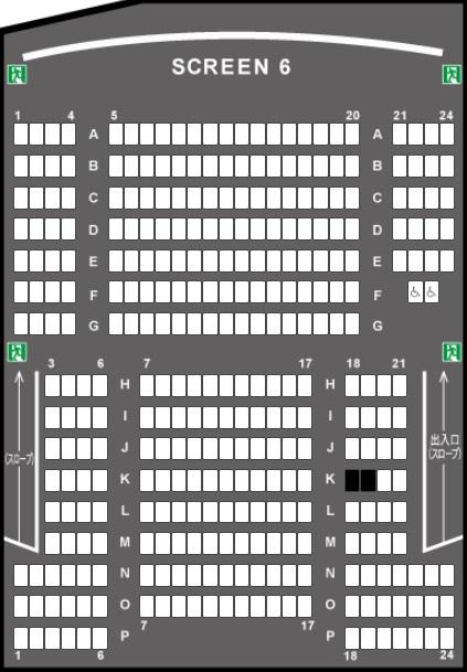 TOHOシネマズ川崎の予備席sc06