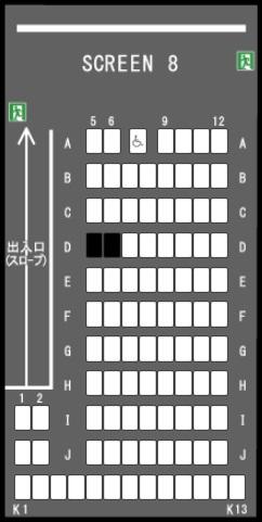 TOHOシネマズ水戸内原の予備席sc08