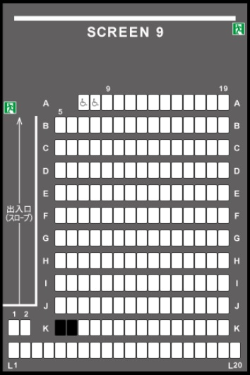 TOHOシネマズ西新井の予備席sc09