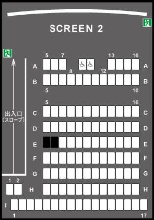 TOHOシネマズ日本橋の予備席sc02