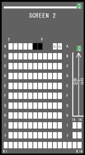 TOHOシネマズららぽーと横浜の予備席sc02