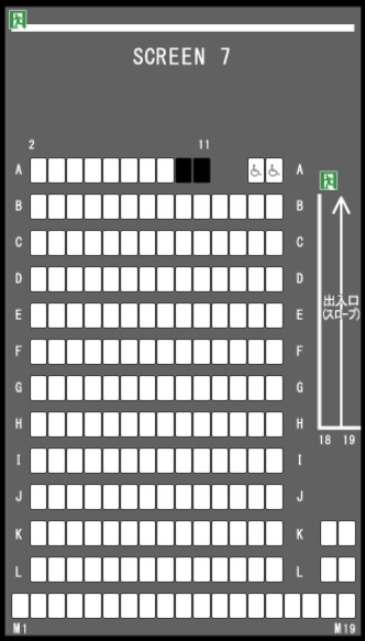 TOHOシネマズららぽーと横浜の予備席sc07