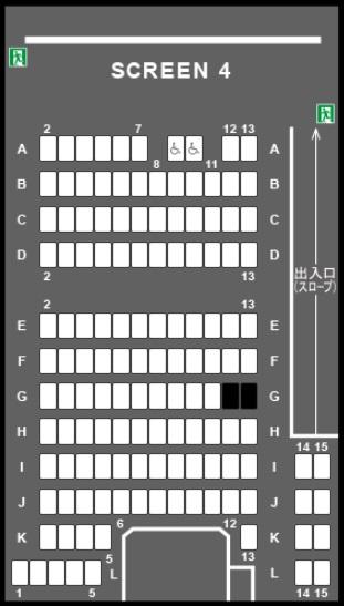 TOHOシネマズ仙台の予備席sc04