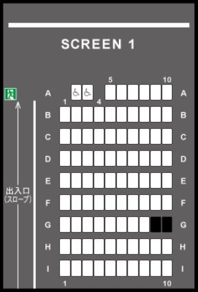 TOHOシネマズ新宿の予備席sc01