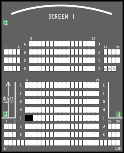 TOHOシネマズ浜松の予備席sc01