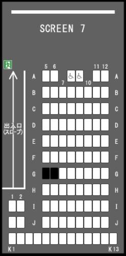 TOHOシネマズ木曾川の予備席sc07