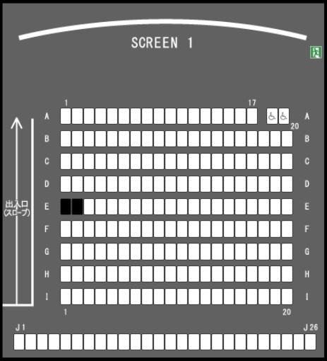TOHOシネマズ名古屋ベイシティの予備席sc01