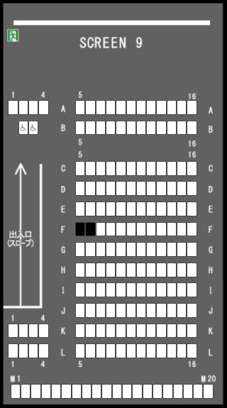 TOHOシネマズ名古屋ベイシティの予備席sc09