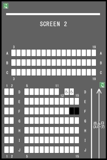 TOHOシネマズららぽーと磐田の予備席sc02