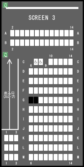TOHOシネマズららぽーと磐田の予備席sc03