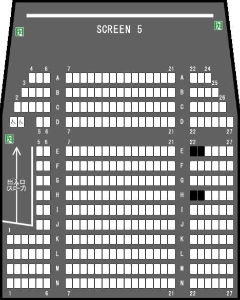 TOHOシネマズ高岡の予備席sc05