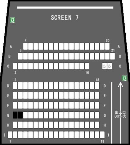 TOHOシネマズ高岡の予備席sc07