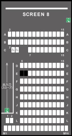 TOHOシネマズ橿原の予備席sc08