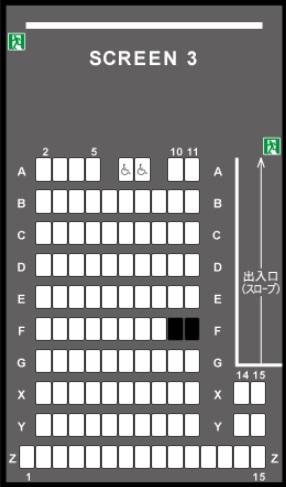 TOHOシネマズ二条の予備席sc03