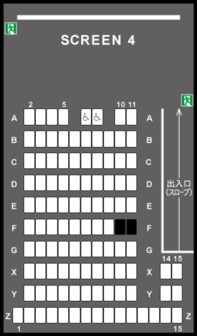 TOHOシネマズ二条の予備席sc04