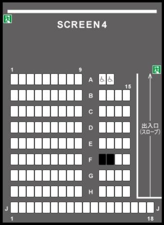 TOHOシネマズなんばの予備席sc04