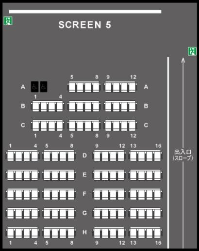 TOHOシネマズなんばの予備席sc05