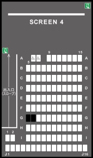 TOHOシネマズ西宮OSの予備席sc04