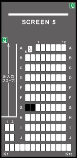 TOHOシネマズ西宮OSの予備席sc05