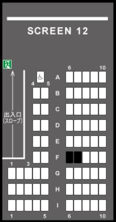 TOHOシネマズ西宮OSの予備席sc12