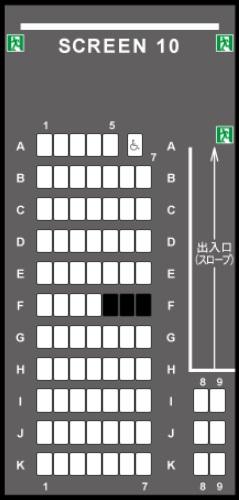 TOHOシネマズ鳳の予備席sc10