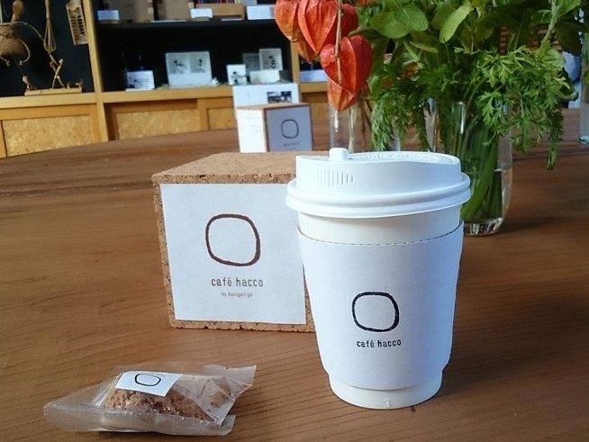 cafe hacco