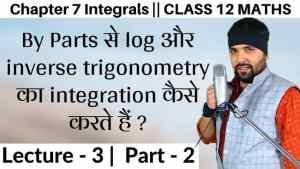 integrals_lecture_3_part_2