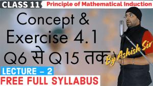 PMI Lecture 2