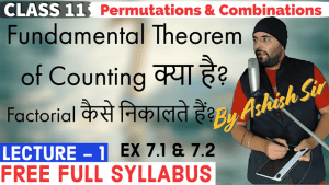 Permutations and Combinations Lecture 1