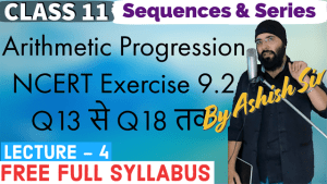 Sequences and Series Lecture 4