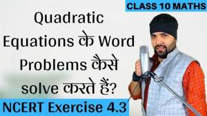 Chapter 4 Quadratic Equations Lecture 5