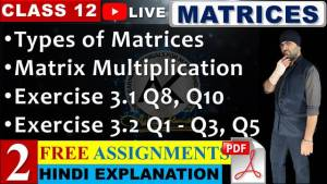 Matrices Lecture 2