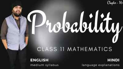 Probability Course Class 11 Maths 1200px