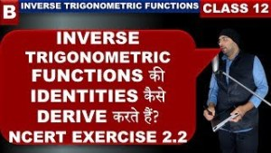 Exercise 2.2 Inverse Trigonometric Functions Class 12 Maths (OLD)